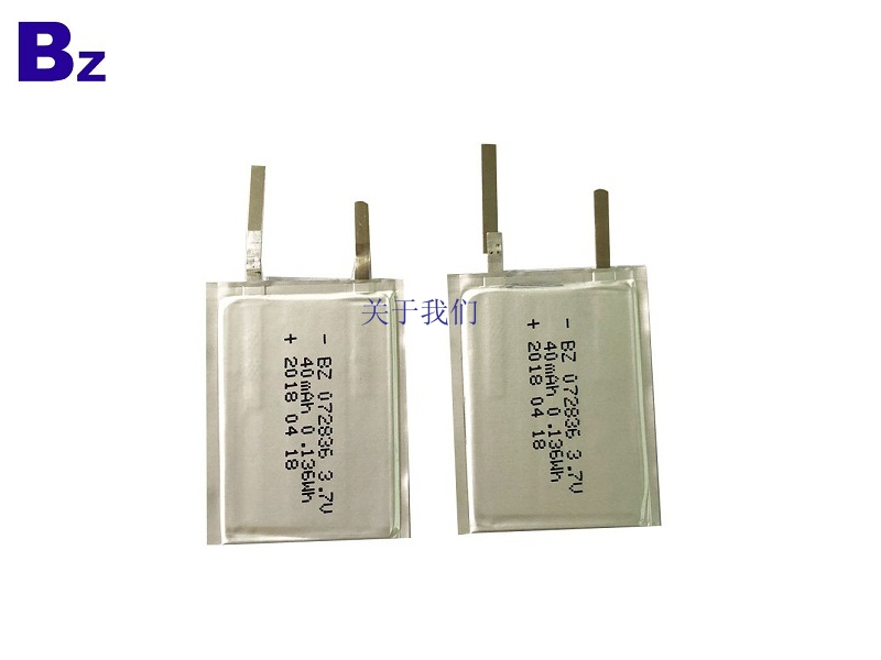 OEM BZ 072836 3.7V 40mAh Rechargeable Super-thin Battery