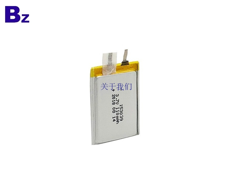 110mAh 3.7V Super Thin Battery