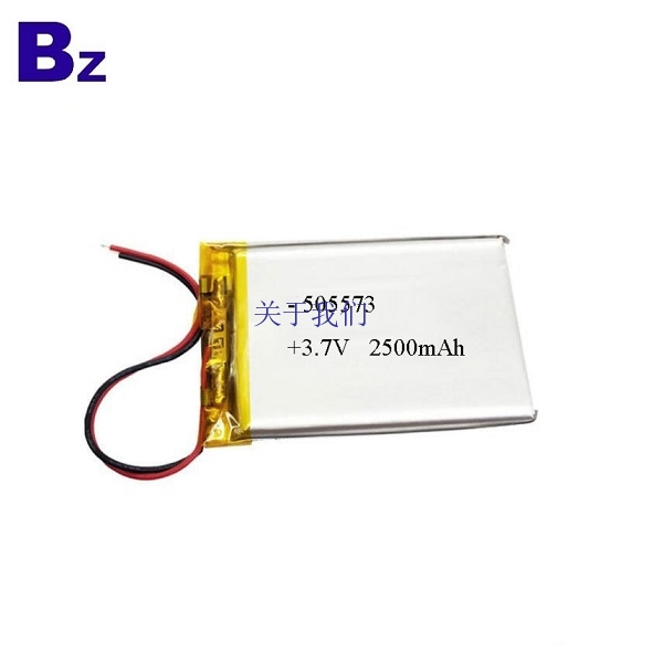 Customized KC Certification Battery