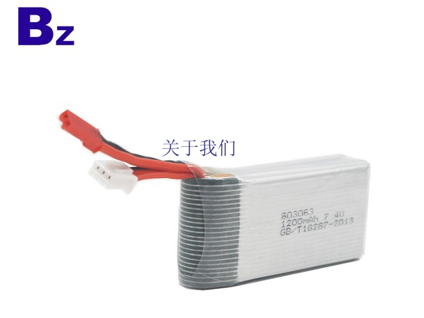 1200mah 15c 7.4v High Rate Lithium Polymer Battery For RC Models